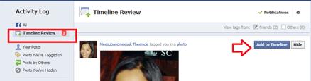 ตรวจสอบการ tag ภาพก่อนโชว์ใน facebook