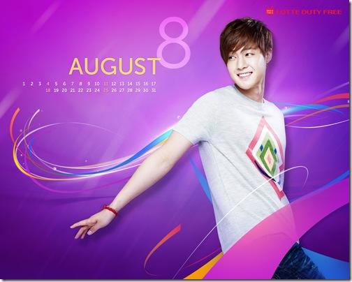 Aug (1)