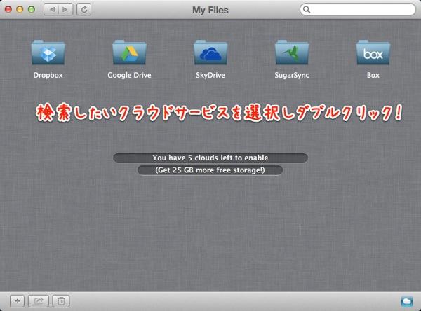 1Mac App Utilities MyFiles