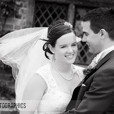 LilliBrookeManor-Wedding-Photography-LJPhoto-DMB-(118).jpg