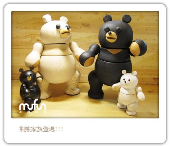 2-祖孫熊