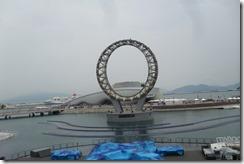 EXPO 2012 026