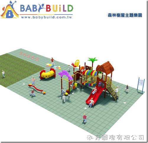Babybuild 設計規劃(森林樹屋主題樂園)