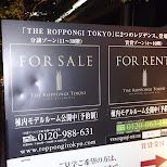roppongi tokyo for sale in Tokyo, Tokyo, Japan