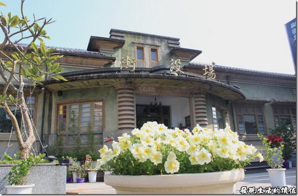 台南新化街役場古蹟餐坊