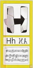 Alfabeto da Copa do Mundo - H
