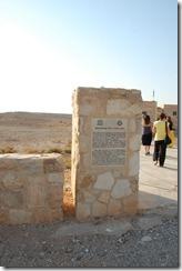 Oporrak 2011 - Jordania ,-  Castillos del desierto , 18 de Septiembre  23