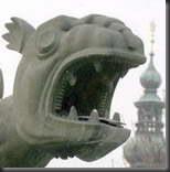 dragon 150