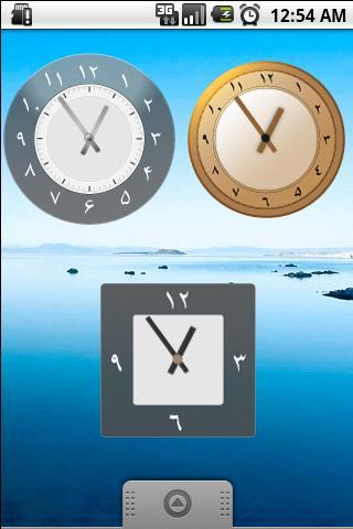 Persian Analog Clock Widget