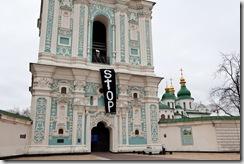 Акция Femen на колокольне Софийского собора