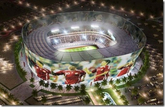 stadion Qatar-Al-Rayyan stadium