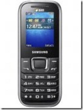 5 Cheapest Samsung Dual SIM Mobile Phones