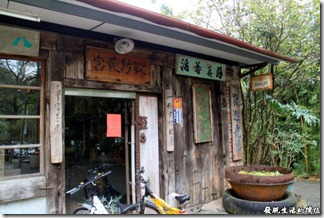 南投-槌仔寮庄腳菜餐館
