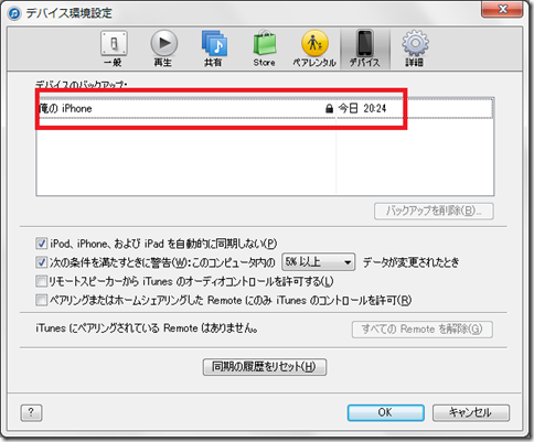 iphone5-09