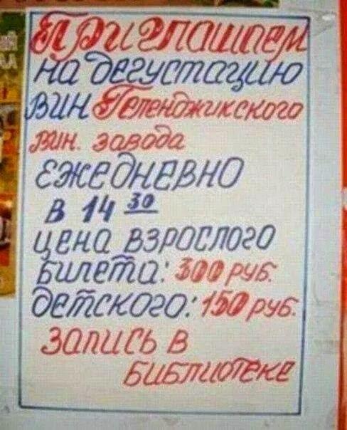 """Преподавателям и студентам сибирского вуза рекомендовали не ездить в """"санкционные"""" страны - Цензор.НЕТ 3596"""