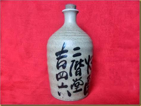 Tempat minuman antik keramik china