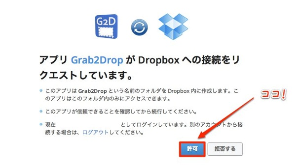 4mac app utilities grab2drop