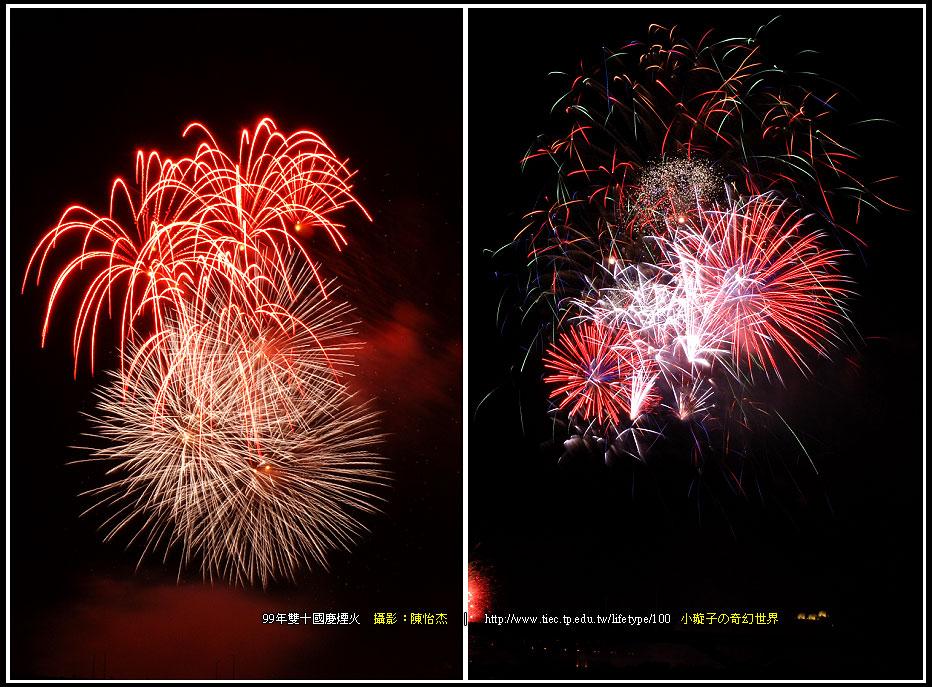 9910fireworks22.jpg