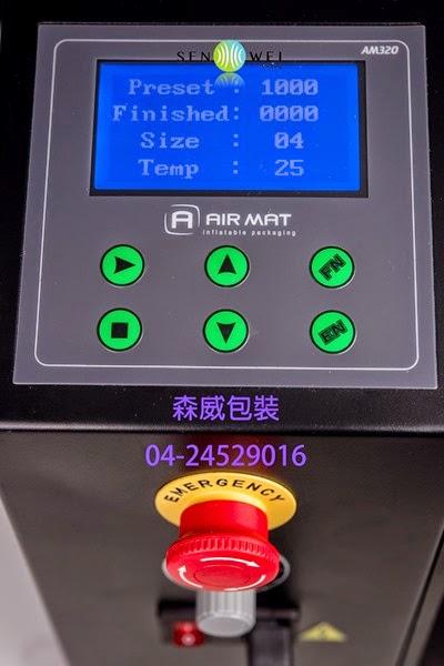 緩衝氣墊製造機 氣墊機