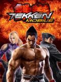 Descargar juegos para Alcatel gratis