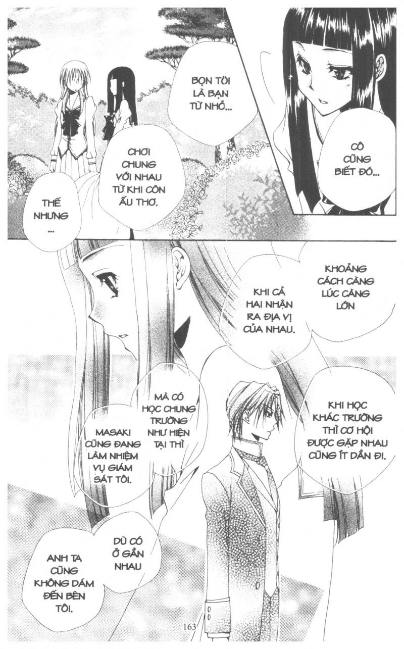 Shitsuji-sama no Okiniiri