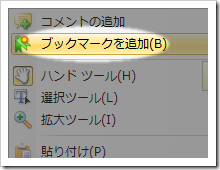 pdfxv_bm1