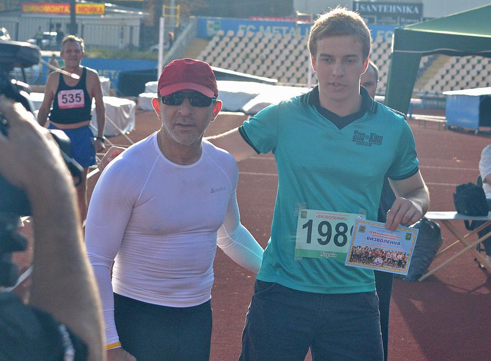 Харьковский марафон 2012 - 91