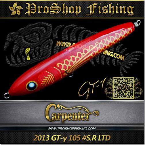 carpenter 2013 GT-γ 105 #S.R LTD.5