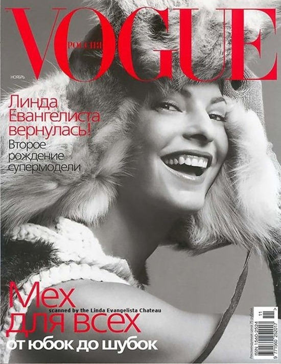 linda-evangelista-vogue-russia-november2002