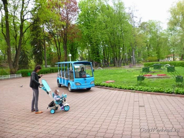 Kiev_Zoo_5.jpg