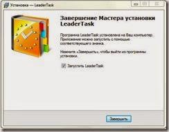 программа эффективное управление персоналом