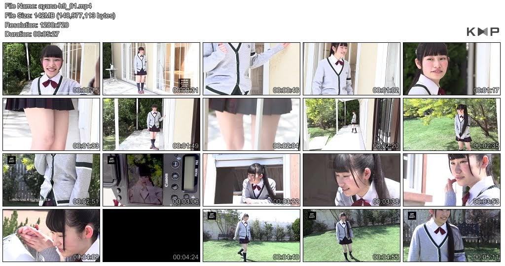 galler201387.JPG.JPG [Minisuka.tv] 2018-04-12 Ayana Haduki – Special Gallery MOVIE 9.1 [142.1 Mb]