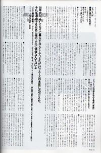 1999_5_RO