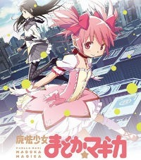 Cover of Madoka Magica's first volume home video release