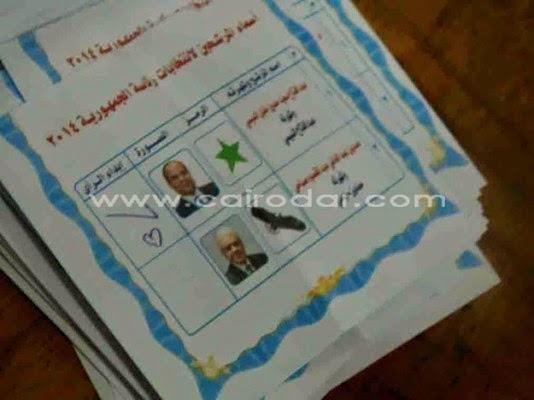 افتكاسات المصريين علي بطاقات الانتخابات