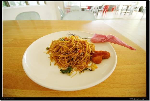 Kuching 99