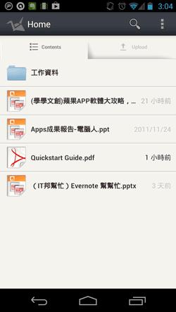 copy.com-06