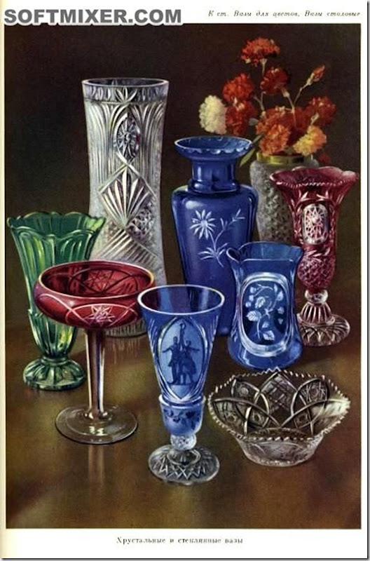 Keramika00005