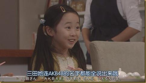 人人-家政婦三田-01[11-06-32]