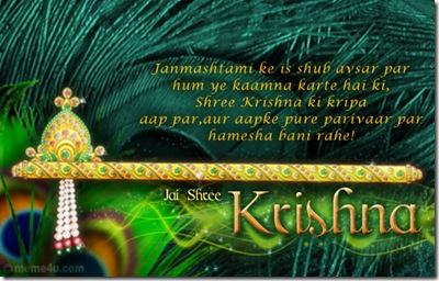 krishna-ki-kripa