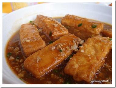 House Speciality Tofu