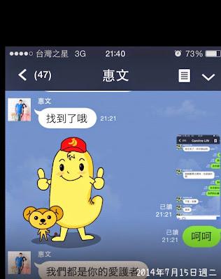 台北-惠文媽咪的分享2