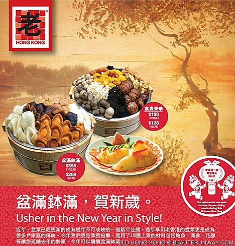 Old Hong Kong Poon Choi Treasure Pot abalone, sea cucumber, scallops, fish maw, roasted duck, roasted meat, conpoy, dried oysters, mushrooms, squid paste secret sauces 365 days catering Islandwide delivery service