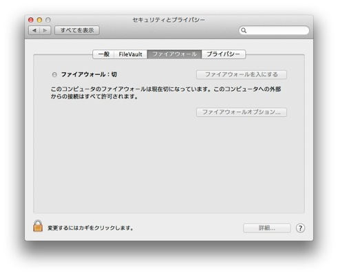セキュリティとプライバシー-11.jpg