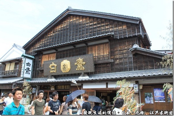 日本江戶古街道05