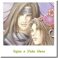 Sajou o Yuku Hana