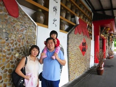 At Pu Li Winery