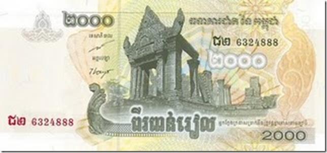 Cambodia_2007_2000R_front