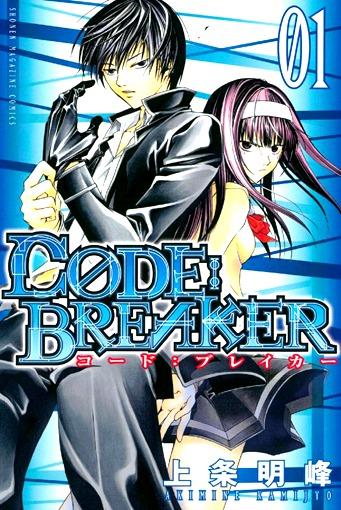 Volume 01 do mangá de Code:Breaker