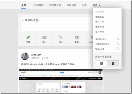 new google -06